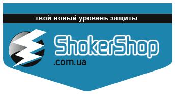 Магазин средств самообороны №1 в Украине!
